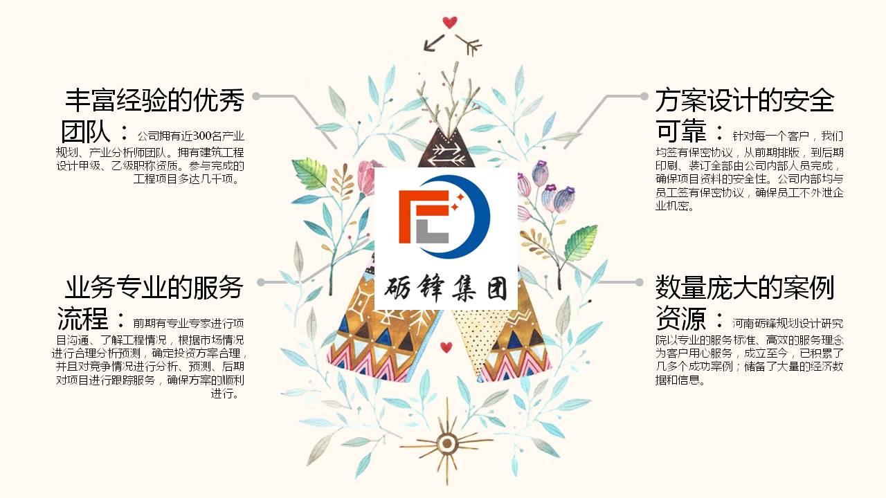 崇仁写/代写生态农业规划设计带资质