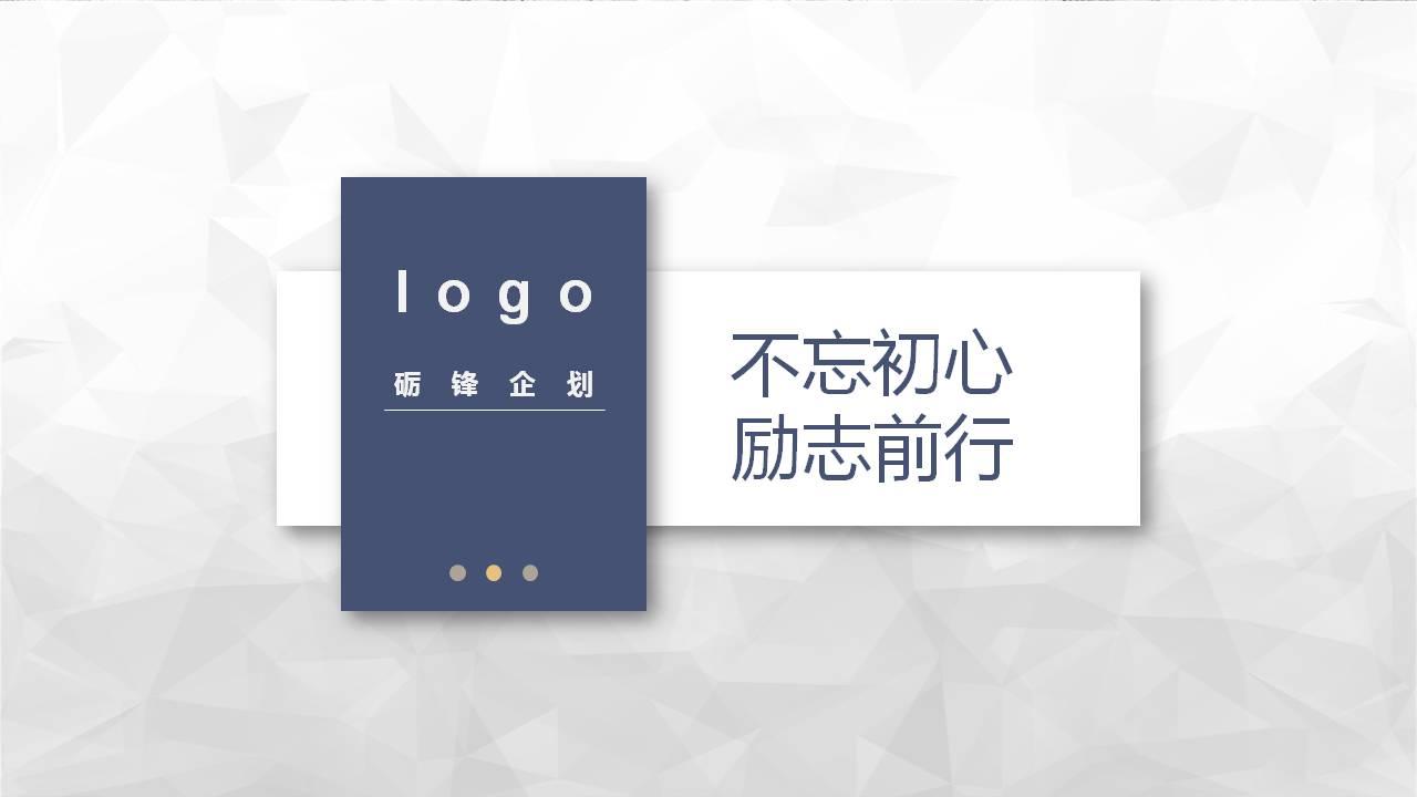 阳东专业做网站商业计划书的主要内容【有资质】