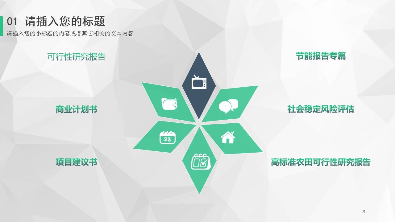 新闻:编订青县可研报告书专业性强的公司