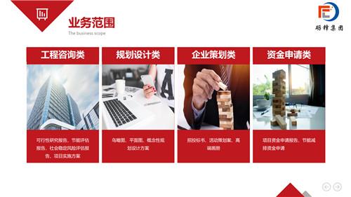 沧州代写资金申请报告可立项公司