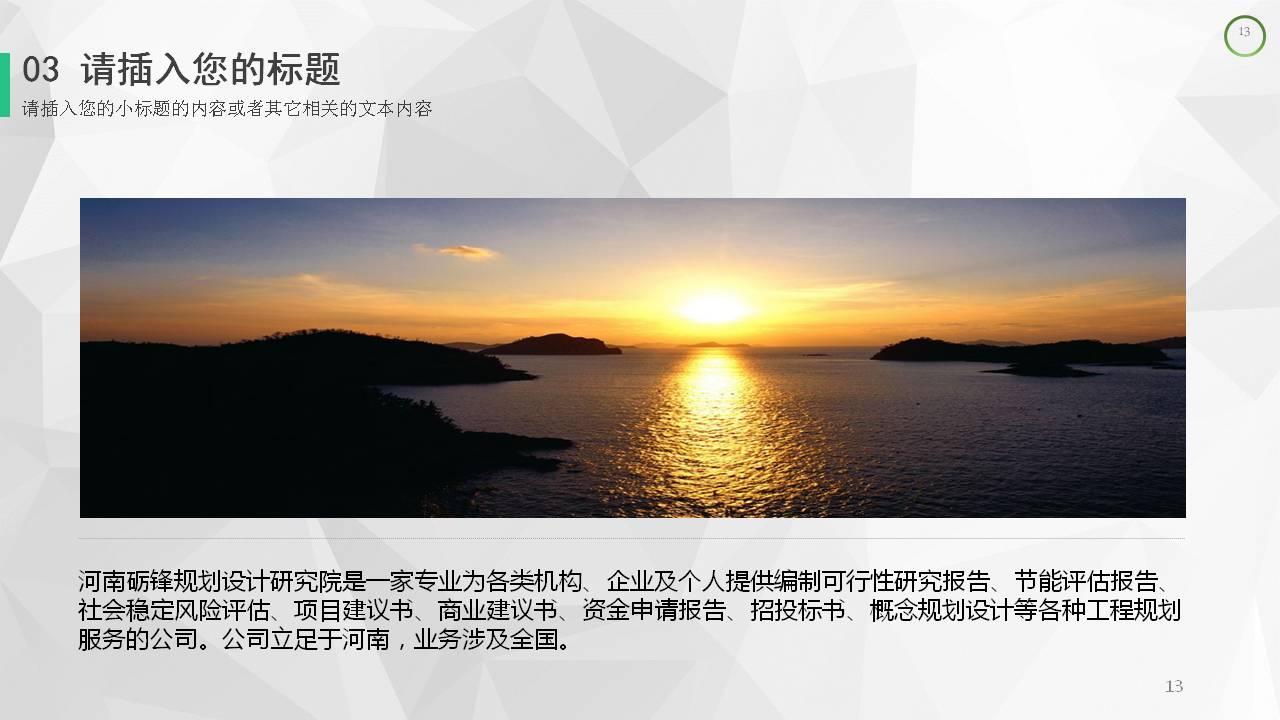 黎川编制道路改造项目建议书 :新闻