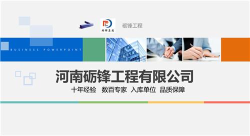 崇仁编制节能项目建议书排名前十的公司:新闻