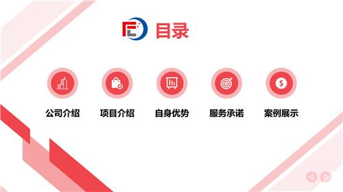 临潼本地专做产业园项目建议书的公司