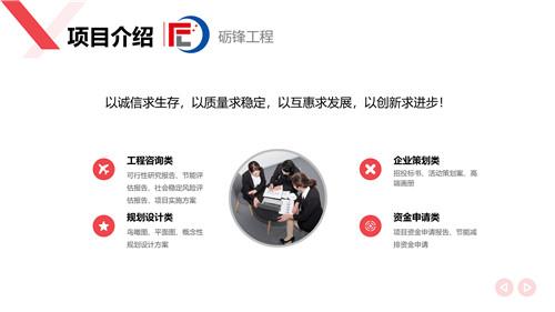 新闻:青县代做节能报告资质编制费