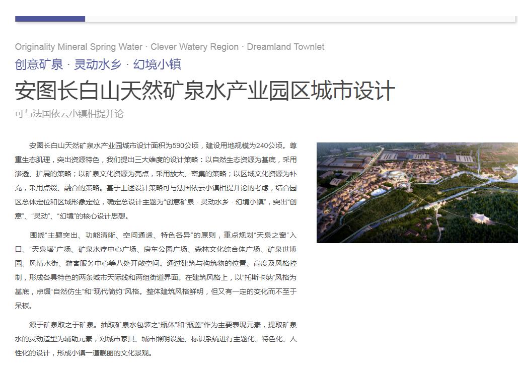 曹县本地专做工厂项目建议书的公司