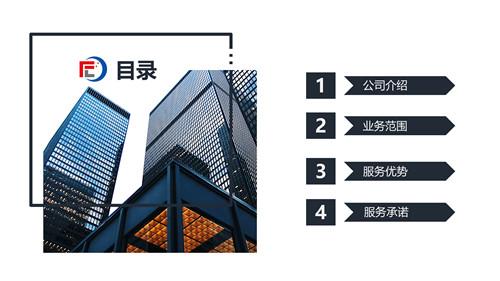 天台本地专做办公楼项目建议书的单位