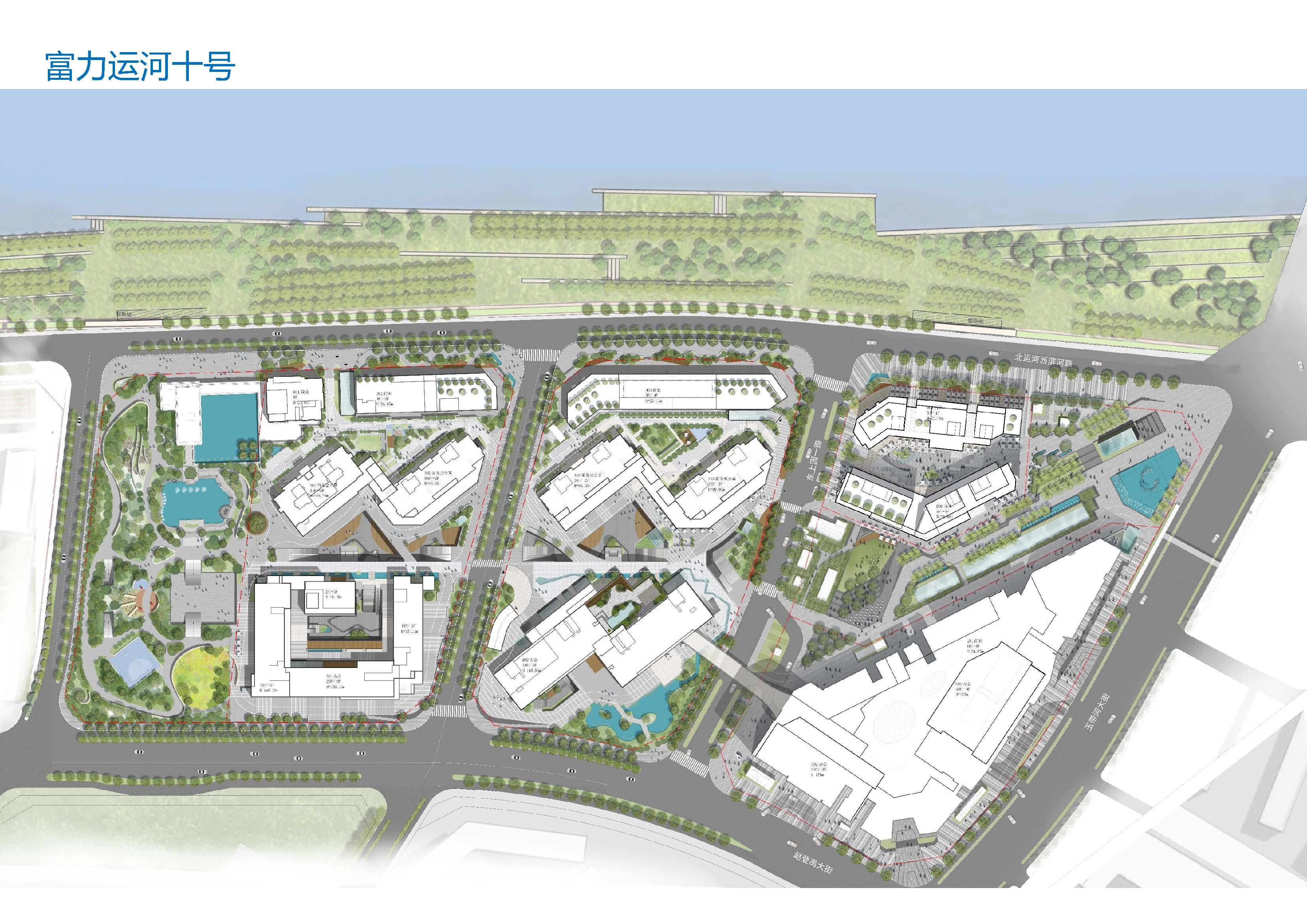 新闻:运河代写规划项目建议书的机构