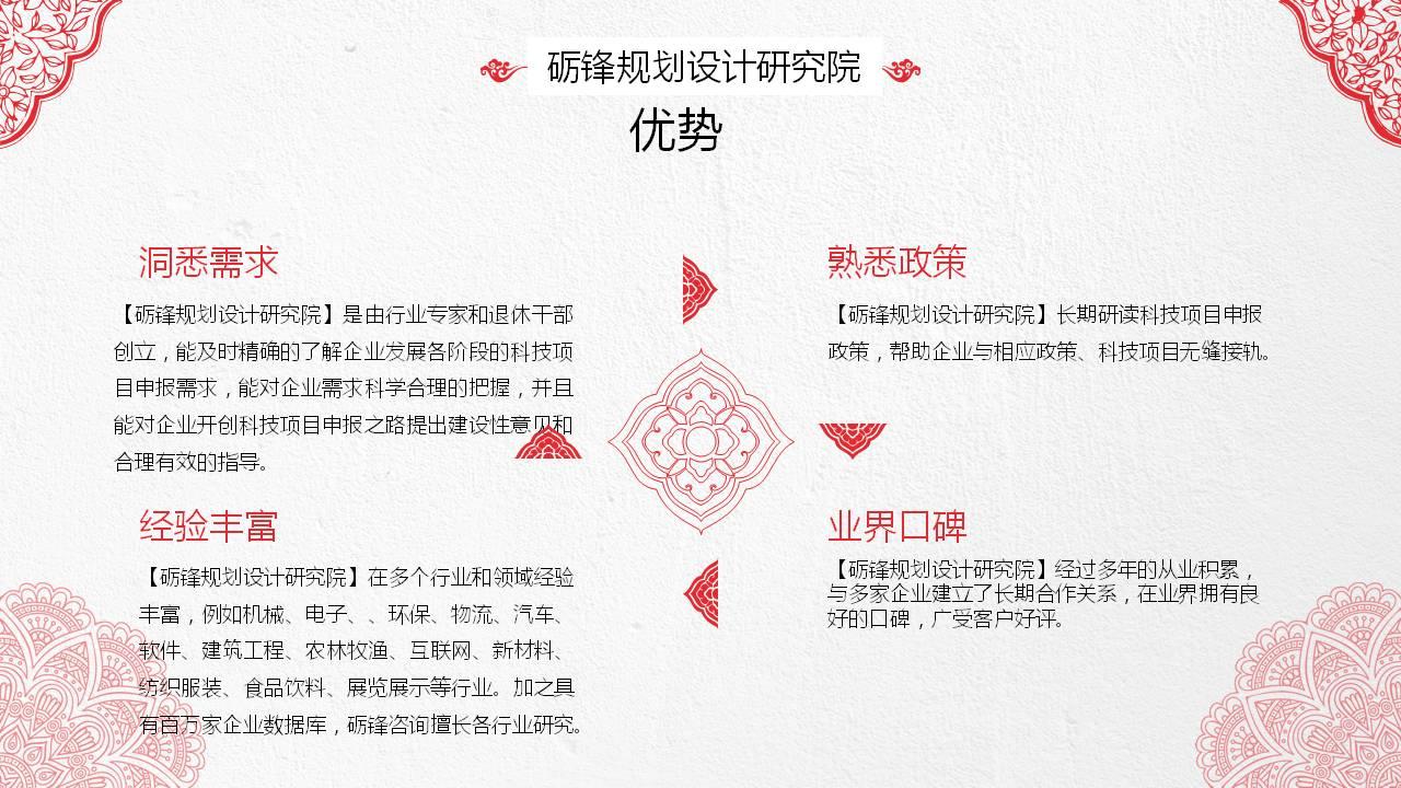 江西广昌撰写生态农业规划设计哪家好