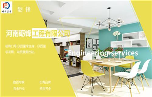 山东能写项目园实施方案/垂电获案例范本