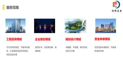 邯郸本地编写道路工程可行性研究报告—可加急