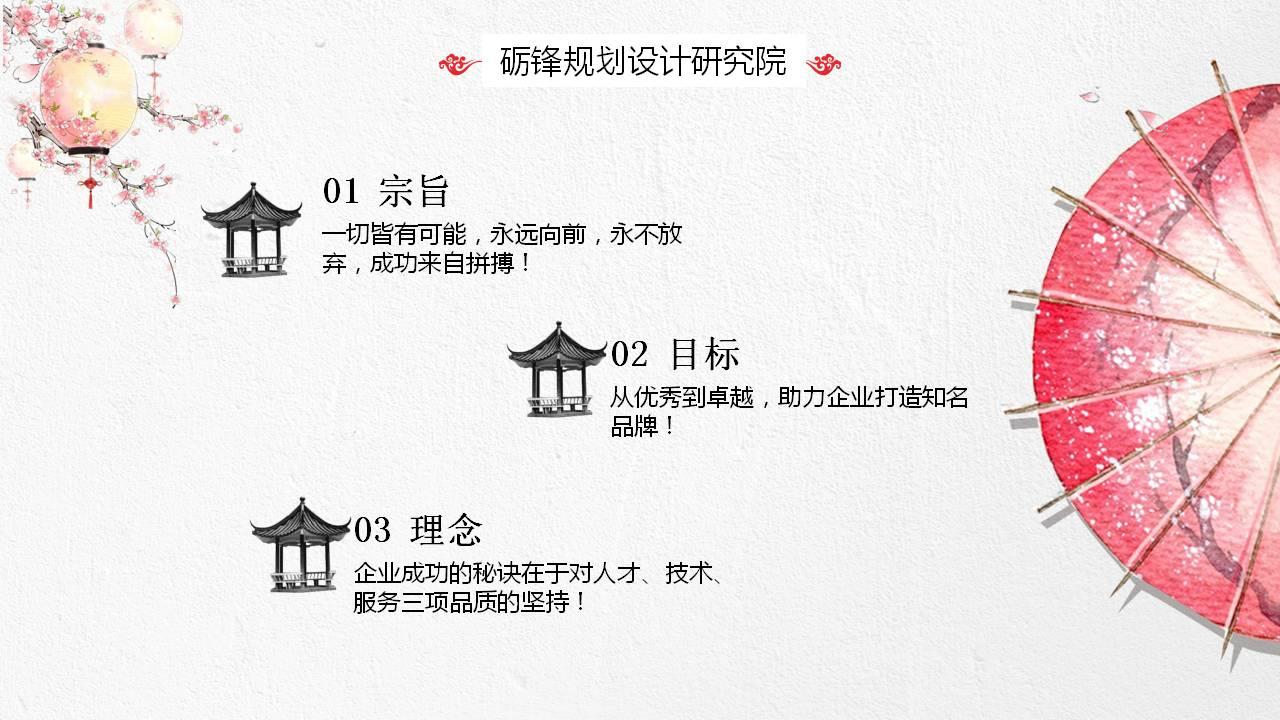 咨询:贵港港北专做/做工业园项目建议书的机构