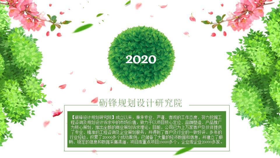 专做济南示范园区建设项目可行性研究报告的公司