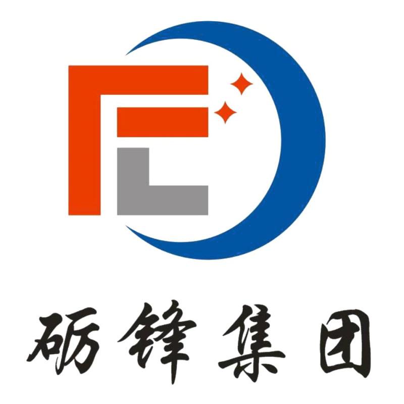 咨询:张家界慈利专做/做工业涂料项目建议书的公司