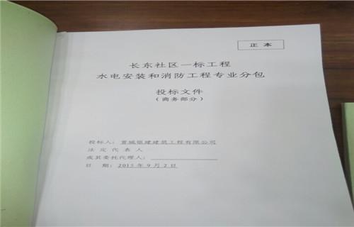 咨询:内江编订工业气体项目建议书包括哪些内容