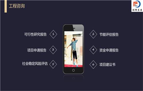 咨询:贵港平南专做/做工程施工招投标书的企业