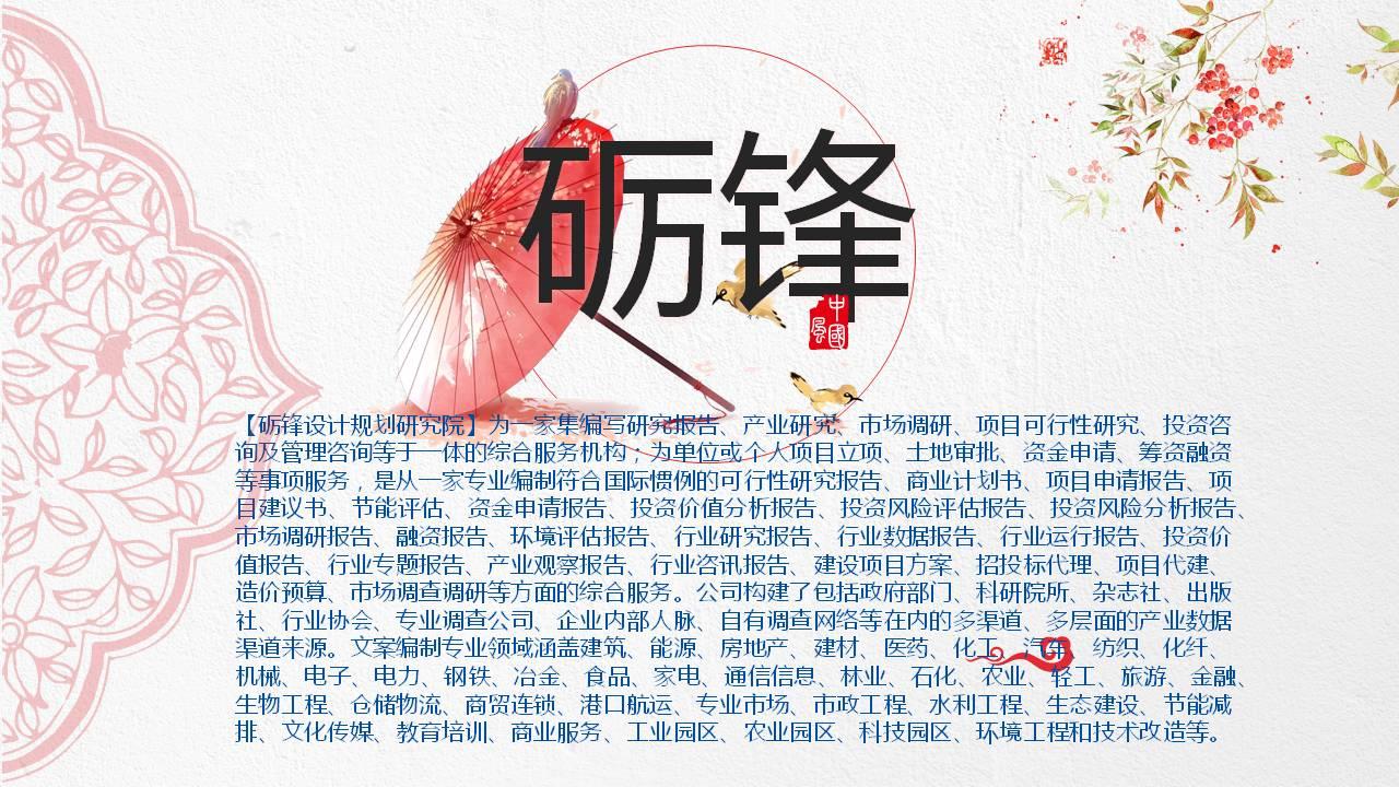 咨询:贵港港南编订餐饮业项目建议书的单位