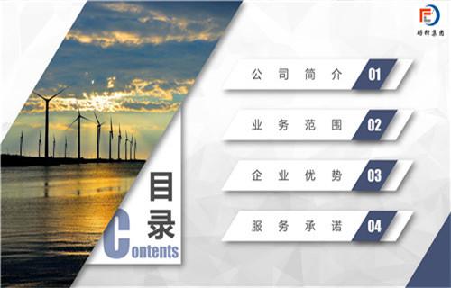 咨询:张家界武陵源专业做工业园项目建议书的平台