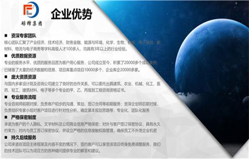咨询:钦州灵山专做/做工业园项目建议书的主要内容