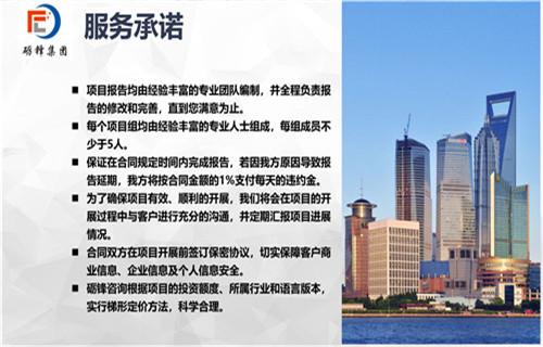 咨询:贵港专业做工业窑炉项目建议书的公司