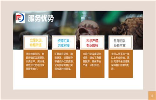 汉阴撰写农林可行性研究报告费用【可研】