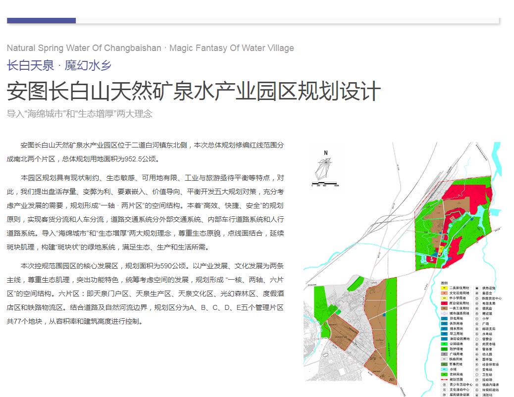 惠东代做高标准农田可研相关资料的范文—通过率高