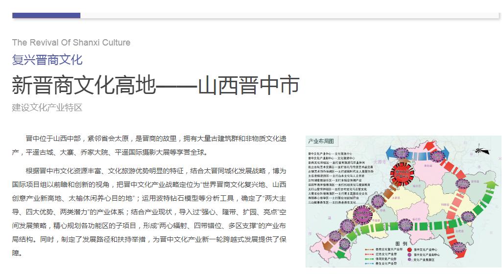 专做淇县发行债券资金申请的本地公司