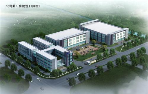 山东专做地债资金申请项目投标书的公司