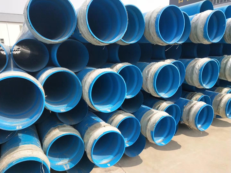 内江威远PVC管材给水管DN400*1