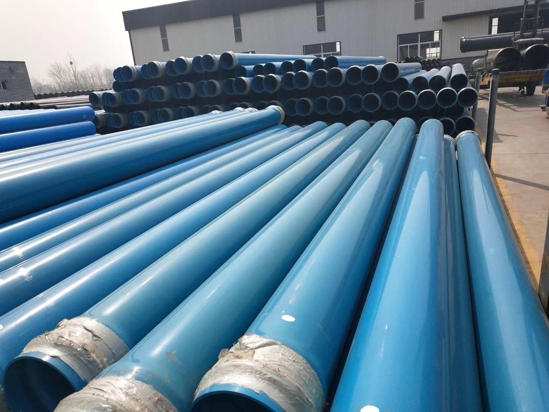 沧州河间PVC管材给水管DN75*