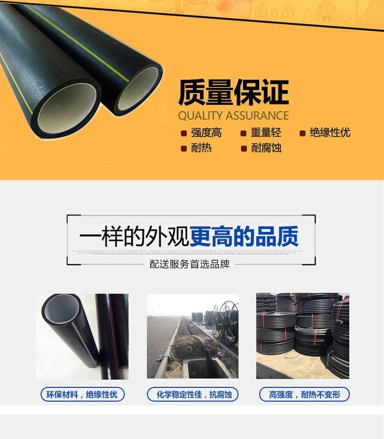 洛阳洛龙PE硅芯管国家标准