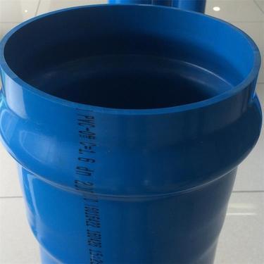 黔西南市PVC-U管材供水用DN500*1