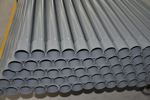 内江市PVC-U管材供水用DN140*