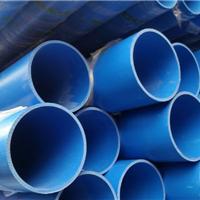 安徽PVC-M管材供水用DN110*2.7
