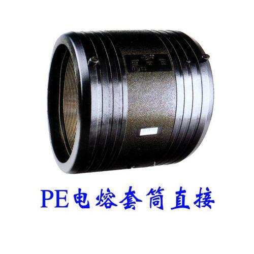 锦州PE管件电熔给水管件