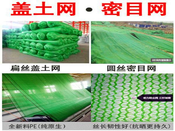 天水1米印花防寒布双膜聚乙烯绿化防寒布厂家报价