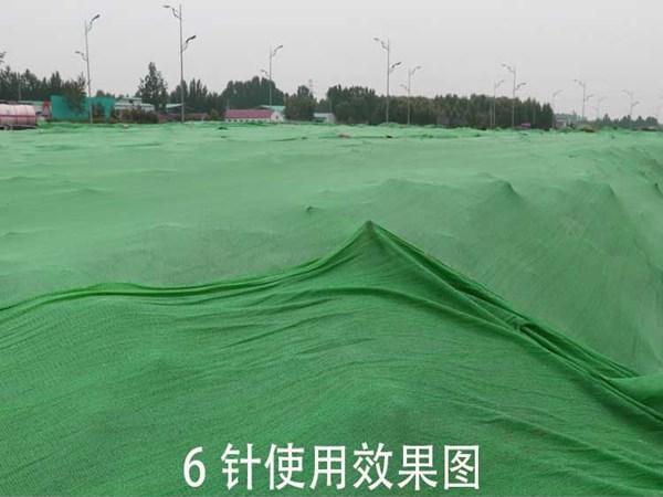 临沂防尘网规格型号3针供应商