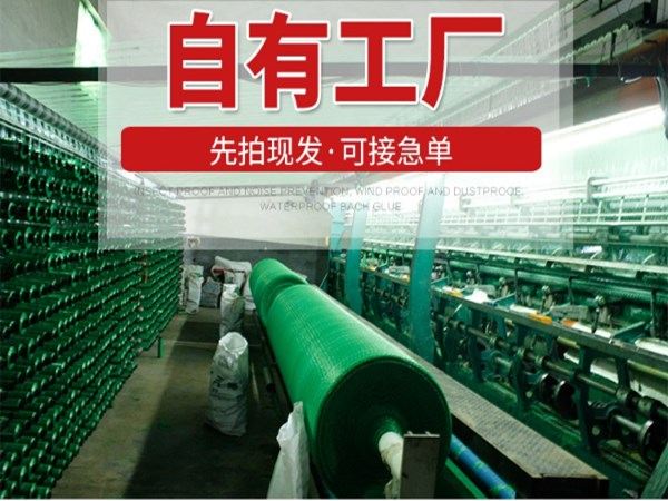 漳州防尘网2针商家