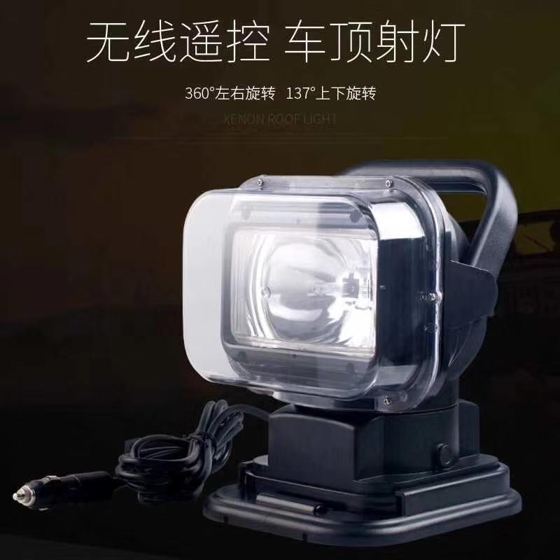 自动充电充气装置移动升降照明灯价格移动应急升降照明车图片