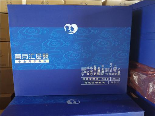 安徽纯粮企业定制