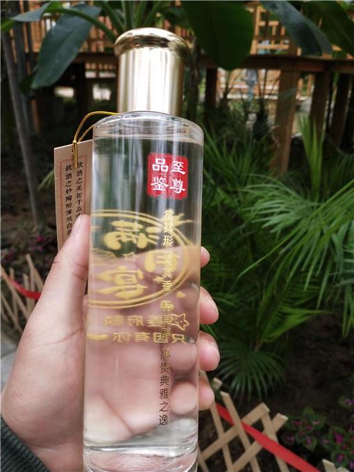 安徽白酒私人定制