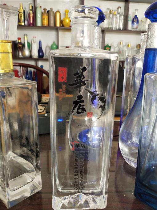 黄冈白酒企业定制芝麻香型白酒
