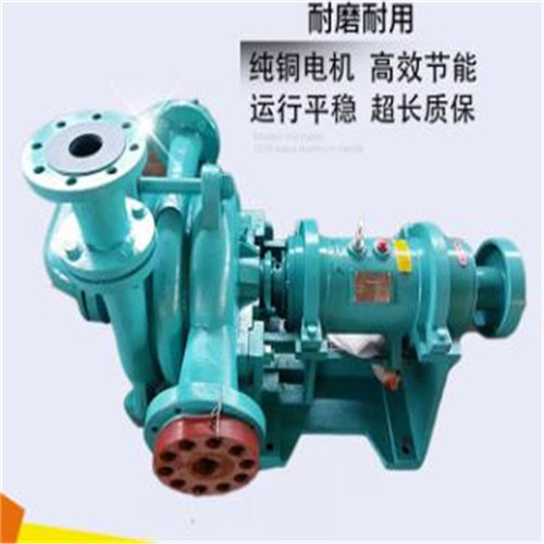 压滤机供泥泵@鹤壁压滤机供泥泵@压滤机供泥泵生产厂家