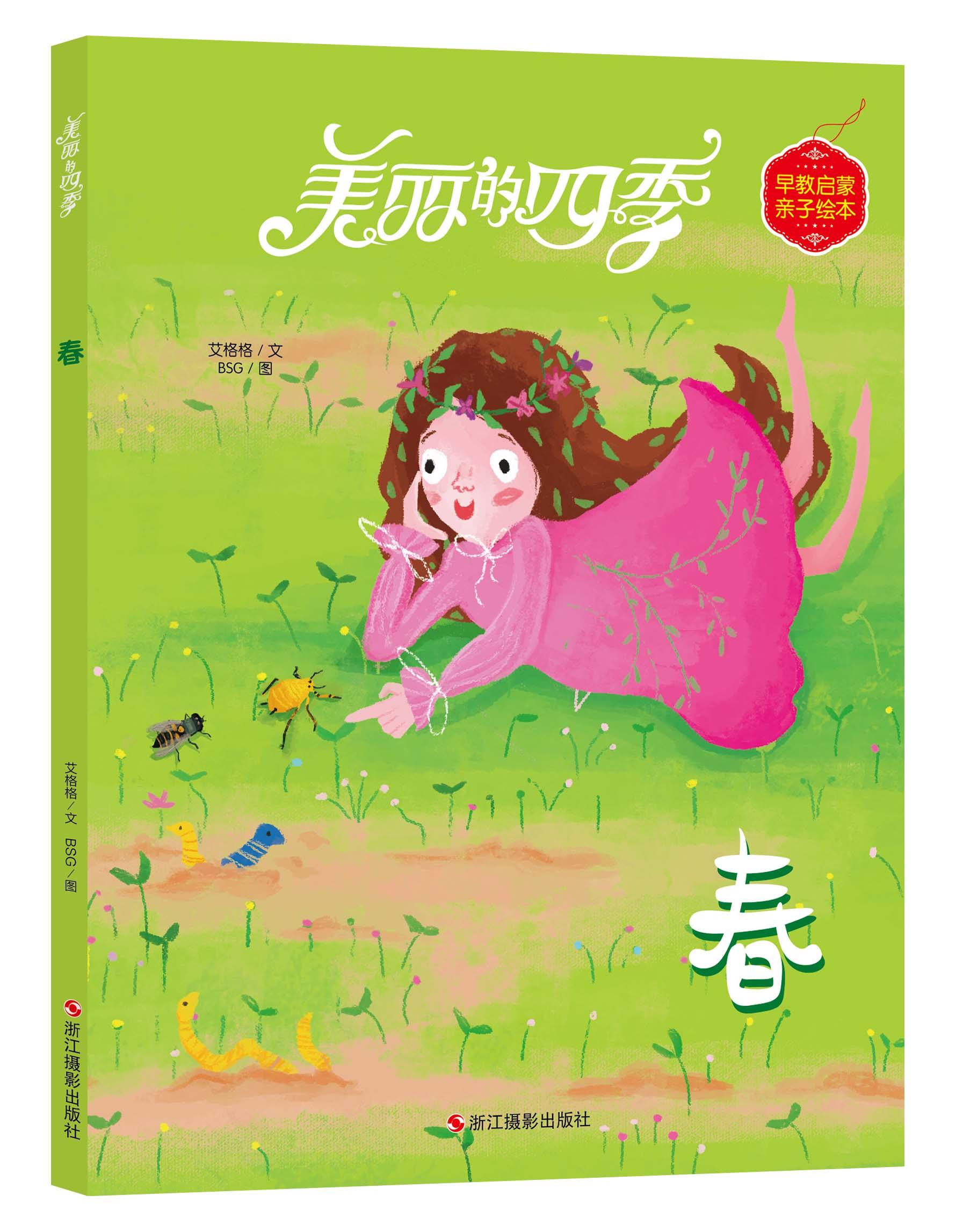 陕西省安康市汉阴县幼儿智力开发书销售批发