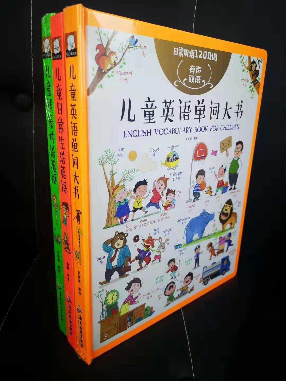 张家界小学生必读书招核心