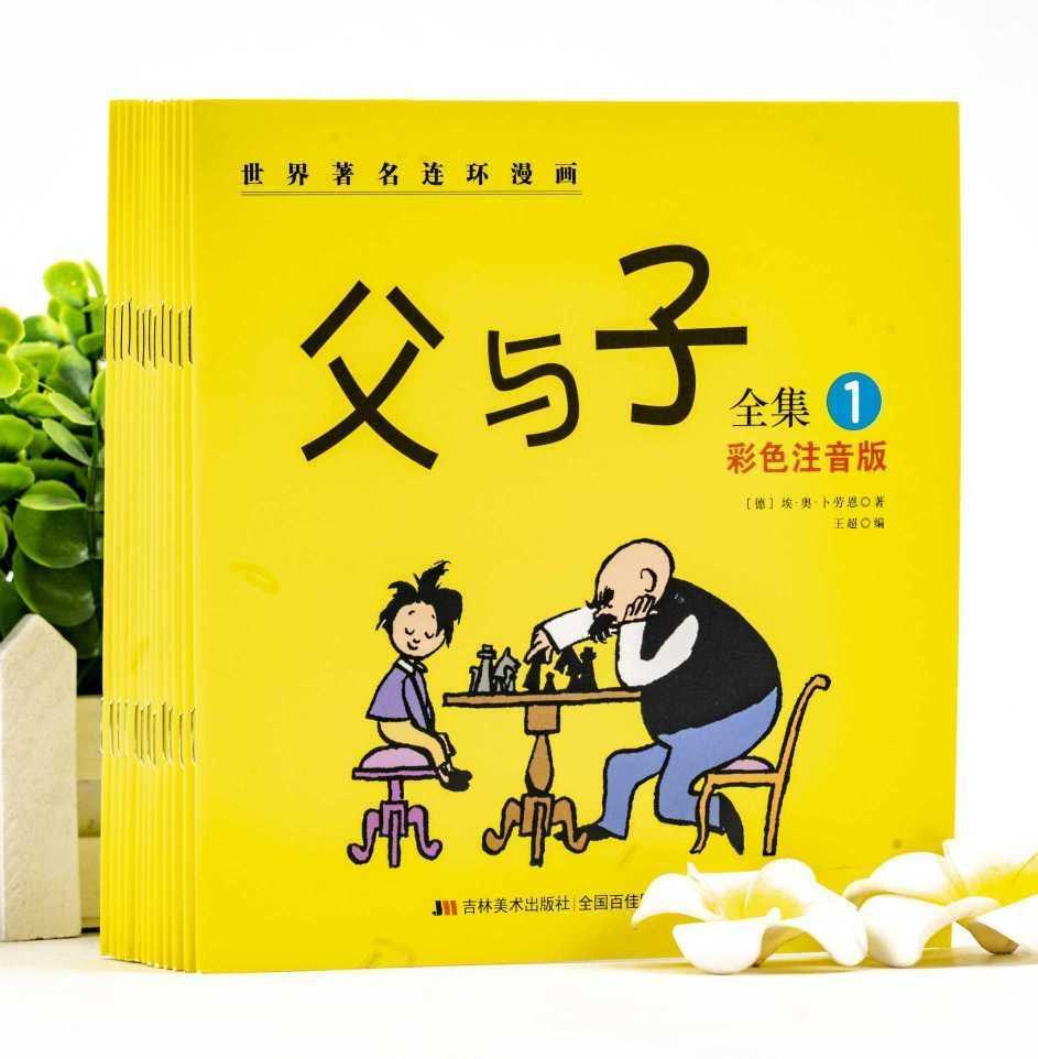 山东廖彩杏招微商代理一件代发