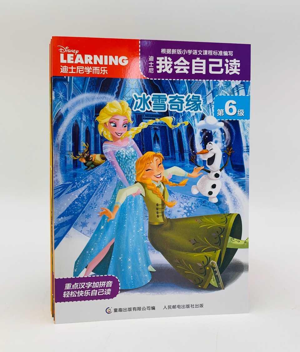 攀枝花0-15岁儿童书籍资源对接