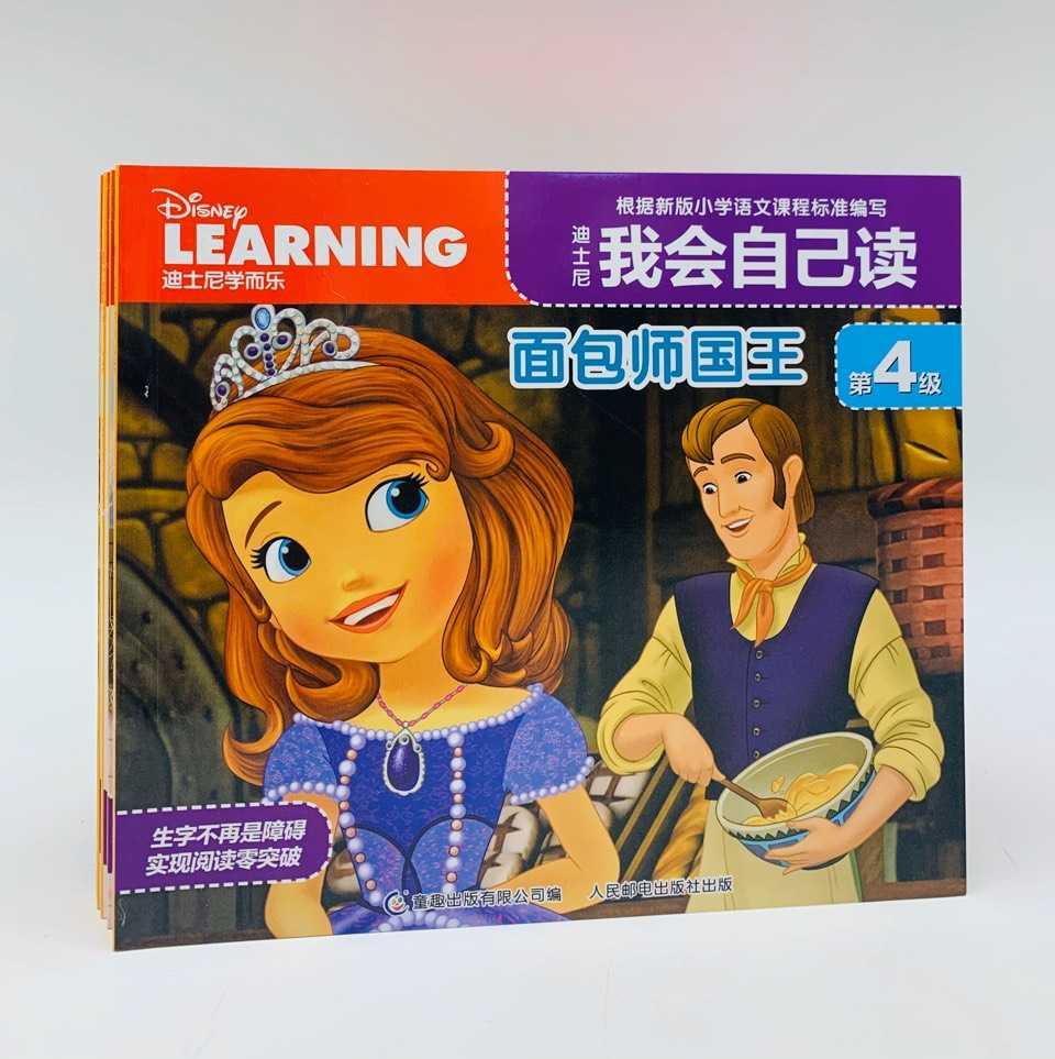 攀枝花中文绘本批发咨询电话做代理请联系
