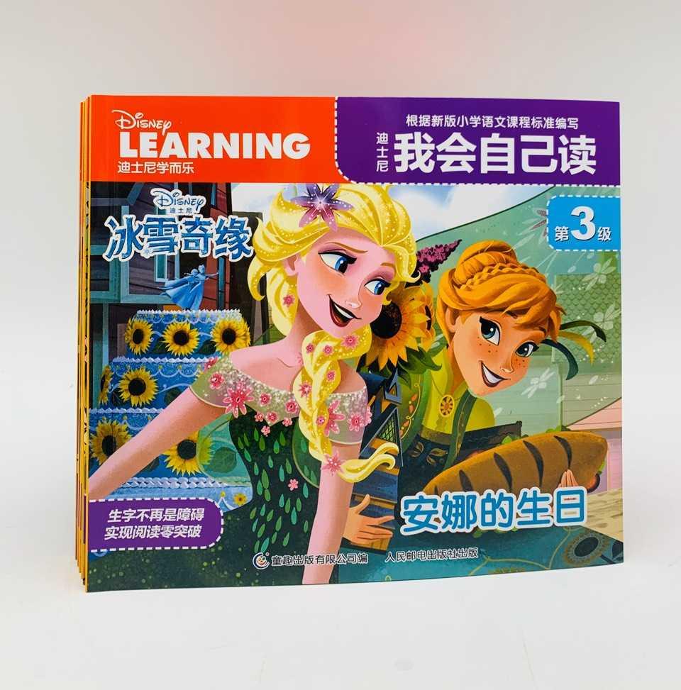 攀枝花儿童热销图书销售{欢迎社群团购资源对接}