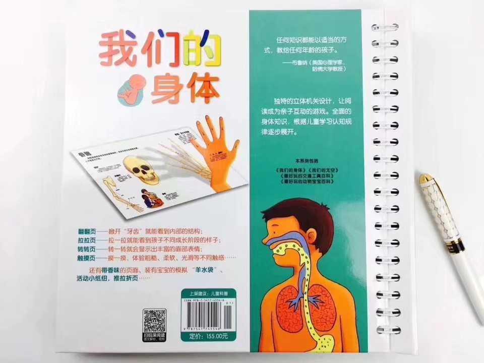 攀枝花童书绘本销售电话可一件代发