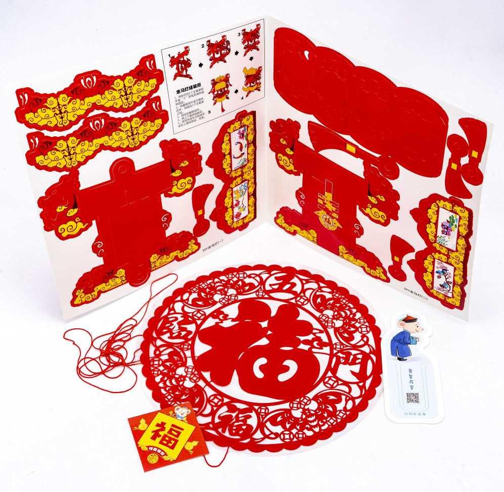 攀枝花中文绘本价格